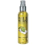 UNE OLIVE น้ำมันนวด จากน้ำมันมะกอก แบรนด์ฝรั่งเศส 150มล