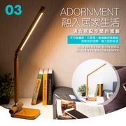 โคมไฟตั้งโต๊ะ LED ทำจากไม้ไผ่ธรรมชาติ