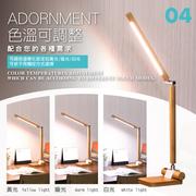 โคมไฟตั้งโต๊ะ LED ไม้ไผ่ธรรมชาติที่มีความหรี่แสงได้
