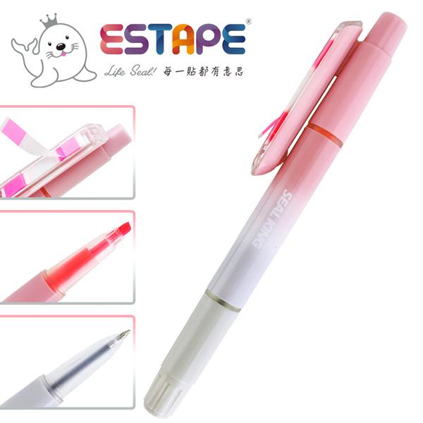 (ESTAPE)[ESTAPE] easy to tear paste three-use pen (black ball pen / peach red fluorescent pen)