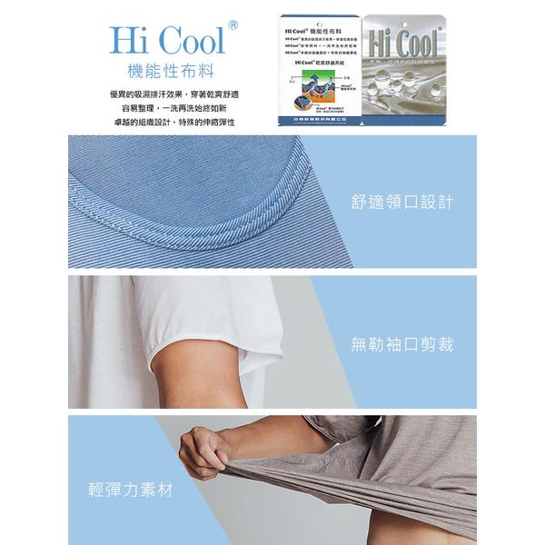 GIAT เสื้อแขนสั้น น้ำหนักเบา แห้งเร็ว ไม่เก็บความชื้น (คอกลม - สีขาว)