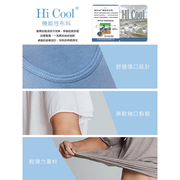 GIAT น้ำหนักเบารวดเร็วแห้งความชื้น wicking เสื้อแขนสั้น (คอกลม - สีขาวบริสุทธิ์)
