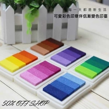 Cute color gradient printing pad