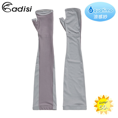 ADISI Aquatimo cool anti UV absorbent cuff (Table open hole section) AS19011 / conc ash