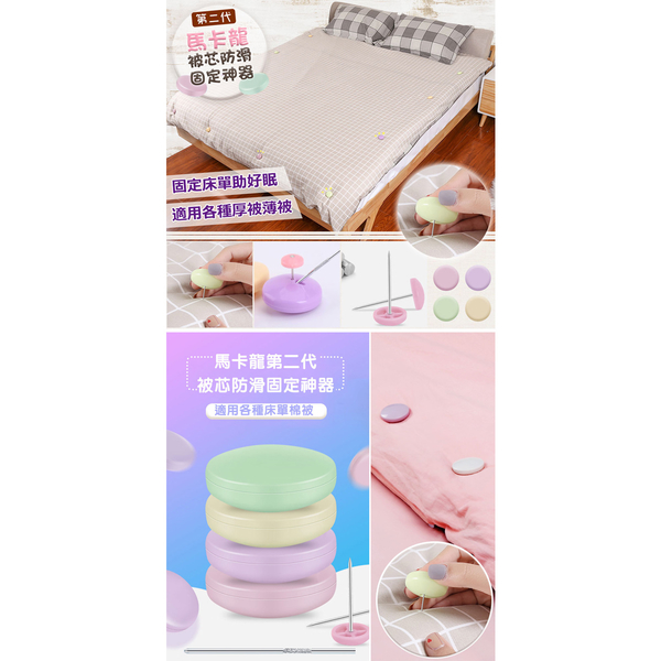 Macaron's second generation of core anti-slip fixed artifact (2 into group) gift portable electrostatic dust removal brush