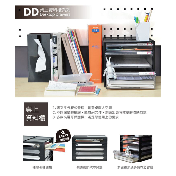 Shuter SHUTER a desktop file cabinet / DD-1221 / Black