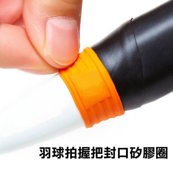 Badminton grip grip sealing -2 rubber ring - 2