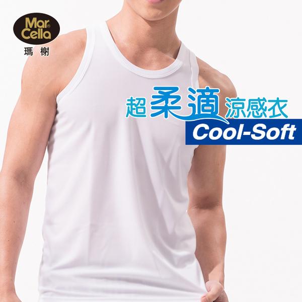 Mary pavilion fine super soft shoulder U-neck vest proper sense of cool white