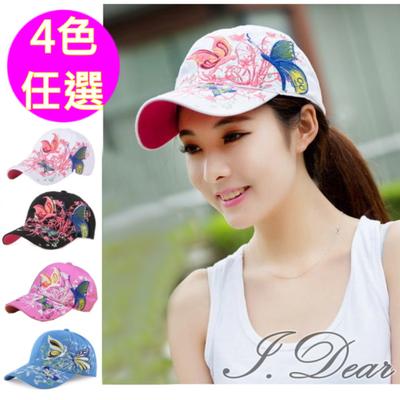 [I.Dear] เกาหลีผีเสื้อกราฟฟิตีแฟชั่นกีฬาหมวกเบสบอล (4 สี)