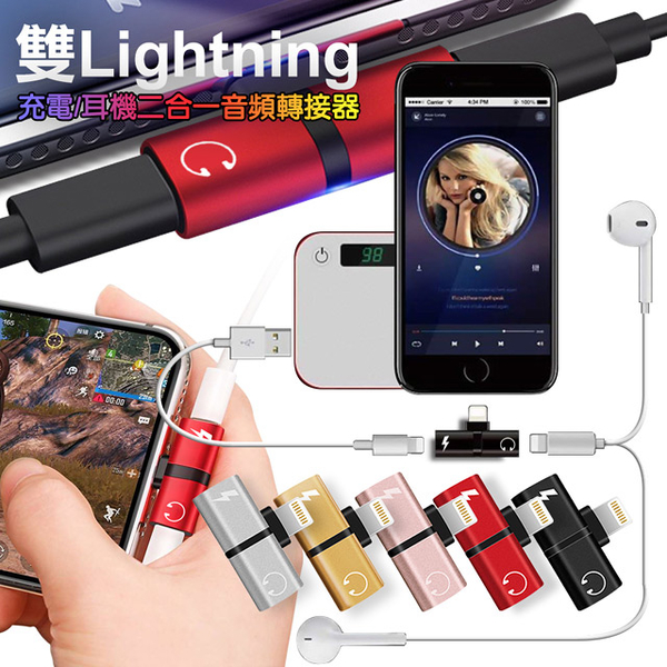 (2 in) YHO for Apple iPhone Dual Lightning (Charging Headset 2 in 1) Audio Adapter