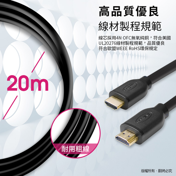 (MAGIC)MAGIC HDMI1.4 version of high-speed Ethernet 3D high-definition video and audio transmission line - 20M