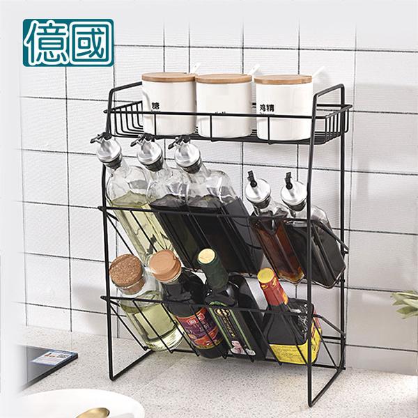 [Home การจัดเก็บง่าย ๆ ] ห้องครัวมัลติฟังก์ชั่นสามชั้น (สีดำ) ที่เก็บสีชั้นวาง - (ชุดประกอบฟรี) (F1407)