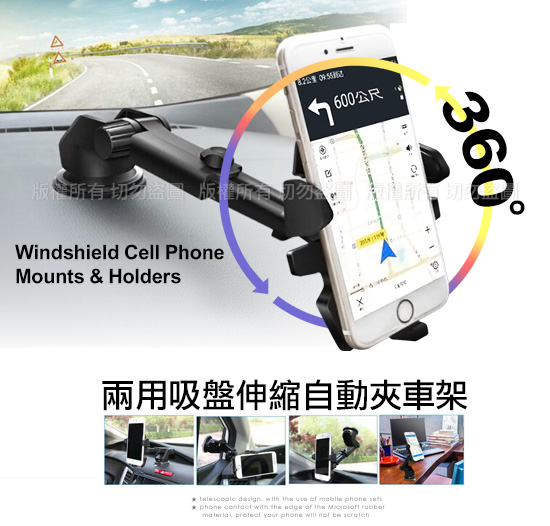 CITY 360-degree rotating dual-use suction cup telescopic automatic clip frame