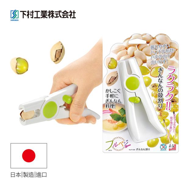 (SHIMOMURA)SHIMOMURA Nut Sheller FV-608