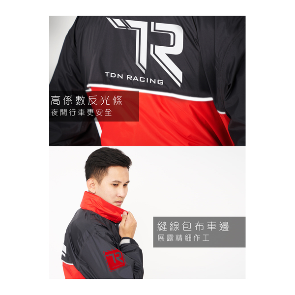 Ssangyong Ssangyong brand [brand] psychedelic ultra-lightweight raincoat (subscript red zone) - two-piece waterproof suit coat double color EP4401