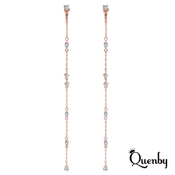 (Quenby)Quenby Golden Secretary Park Min-ying with the extra long and delicate pierced ear clips / long earrings - rose gold