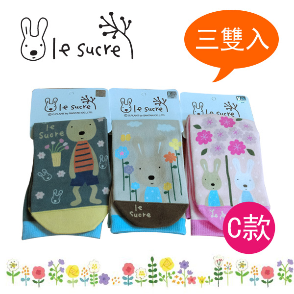 French children] [le sucre rabbit modeling socks paragraph C (3 pairs into)