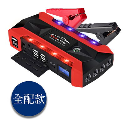 Multi-function car emergency start power supply fully equipped (20000mAh)