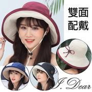 [ฉันรัก] ญี่ปุ่นและเกาหลีใต้สี่ฤดูกาลม่านบังแดด windproof สองด้านสวมใส่ผีเสื้อหัวเข็มขัดหมวกผ้าฝ้ายหมวกชาวประมง (4 สี)