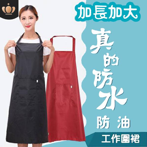 (一品川流)Japanese-style home waterproof work apron -94 X 70cm