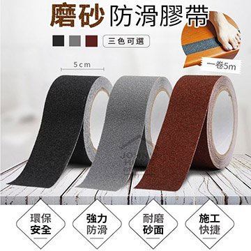 Scrub non-slip tape stickers gold steel sand stairs stair wear-resistant anti-slip stickers 5M 3 color optional - brown