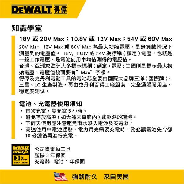 (DEWALT)United States Wei Wei DEWALT carving trimming machine DWE6000