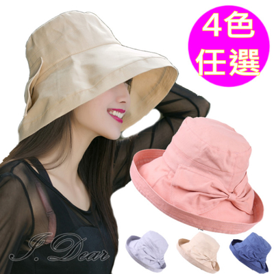 (I.Dear)[I.Dear] Japan pretty back bow anti-UV flip cap face cloth cap (4 colors)