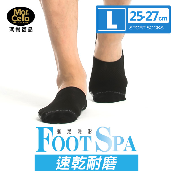 (Marcella)Malang invisible arch reinforcement sports socks - quick-drying wear (25~27cm)