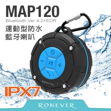 (Ronever)[Ronever] Sporty Waterproof Bluetooth Speaker - Blue (MAP120)