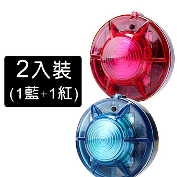 Flashing LED Roadblock Traffic Warning Light-2 Loading (1 Blue +1 Red)