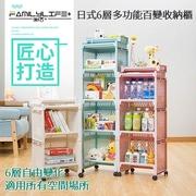 [FL Life +] ตู้เก็บของอเนกประสงค์ 6 ชั้นแบบเปลี่ยนได้ (FL-081) สไตล์ญี่ปุ่น