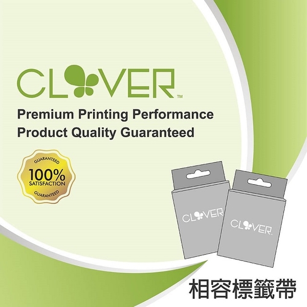 (CLOVER)[CLOVER Clover] For EPSON LK-5WBN compatible label tape (black on white 18mm)