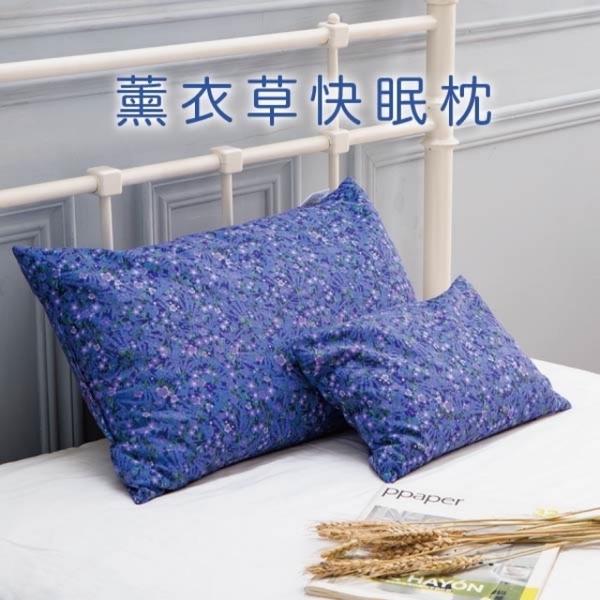 Japan's Hokkaido direct lavender sleep pillow (large)