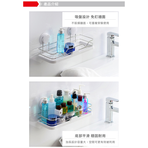 Seamless strong suction cup bottle storage rack