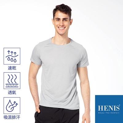 HENIS เสื้อกีฬาแขนสั้น - สีเทาอ่อน