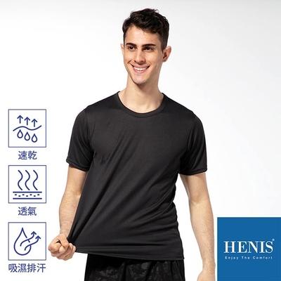 HENIS เสื้อเชิ้ตแขนสั้นระบายอากาศได้ - สีดำ