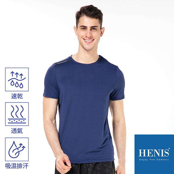 HENIS เสื้อกีฬาแขนสั้นเนื้อดี ระบายอากาศดี - สีน้ำเงิน