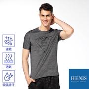 HENIS เสื้อเชิ้ตแขนสั้นสำหรับเล่นกีฬา - สีเทาเข้ม