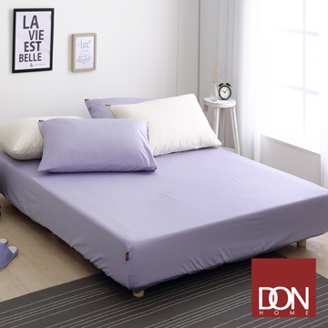 "(DON)""DON pure primary color"" double three-piece 200 woven combed cotton bed pillowcase set - will purple"