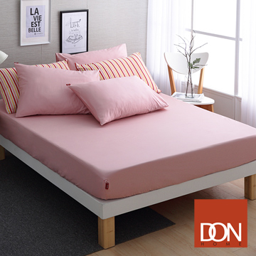 """(DON)""""DON pure primary color"""" to increase three-piece 200-woven combed cotton bed pillowcase set - elegant powder"""