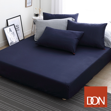 """(DON)""""DON pure primary color"""" double three-piece 200 woven combed cotton bed pillowcase set - deep blue"""