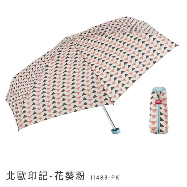 [11483] Gotta Nordic imprint lightweight flat umbrella