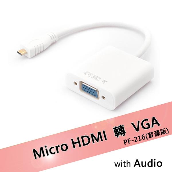 Micro HDMI to VGA adapter cable - source version PF-216-white