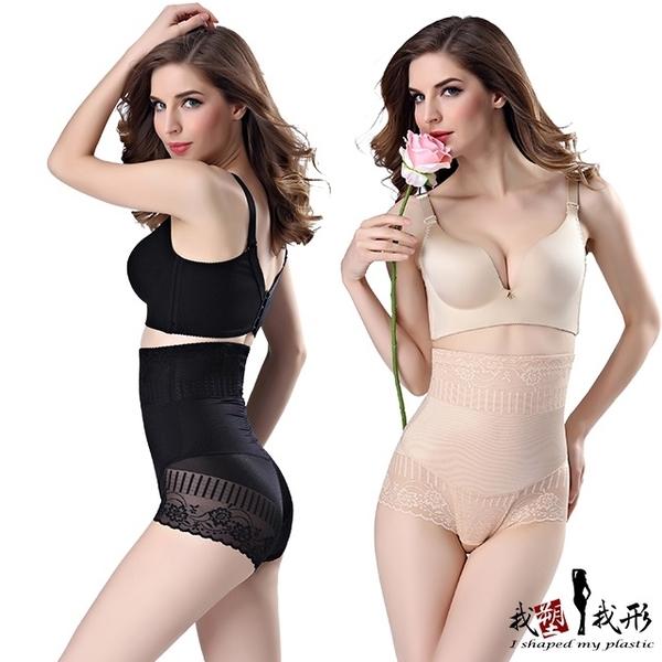 (我塑我形)[I shape my shape] 380 Gao Dan ultra-high waist mesh anti-volume breathable burst thin French-style body-free pants (pieceware group)