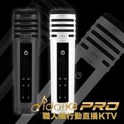 idol K8 Pro ไมโครโฟนพกพา Personal Portable Karaoke Microphone