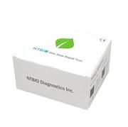 NTBIO แผ่นตรวจสอบการตกไข่ จำนวน 50 ชิ้น (LH Ovulation Test Kit)