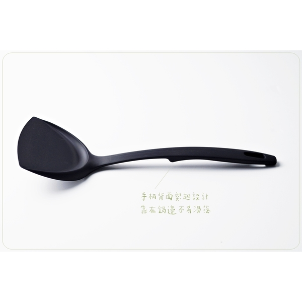 (HOME chef)HOME chef Japanese made heat-resistant Chinese spatula for non-stick pan