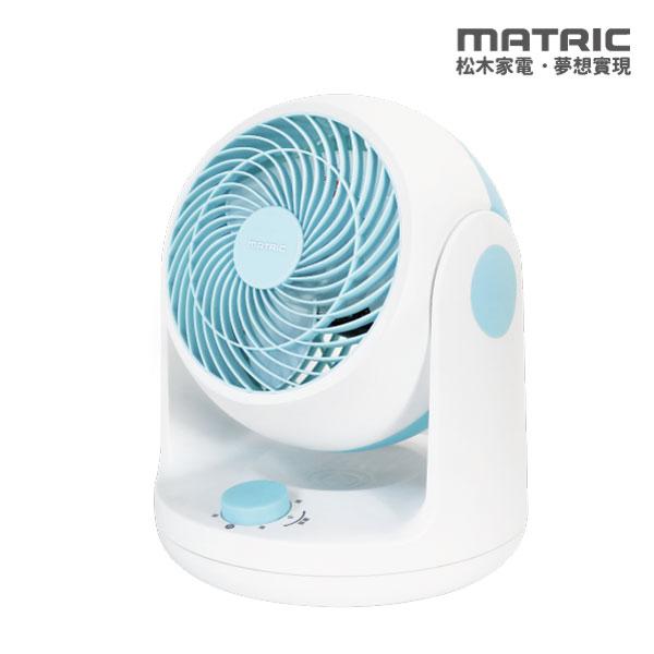 (MATRIC)[pine wood appliances] pine wood summer fresh vortex fan MG-AF0716S