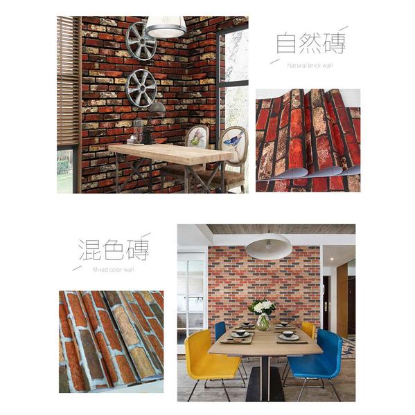 (佶之屋)[佶之屋] DIY stereoscopic 3D simulation stone grain wood self-adhesive wall stickers 45x1000cm-stone brick A