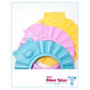 [Newstar] หมวกอาบน้ำเด็ก